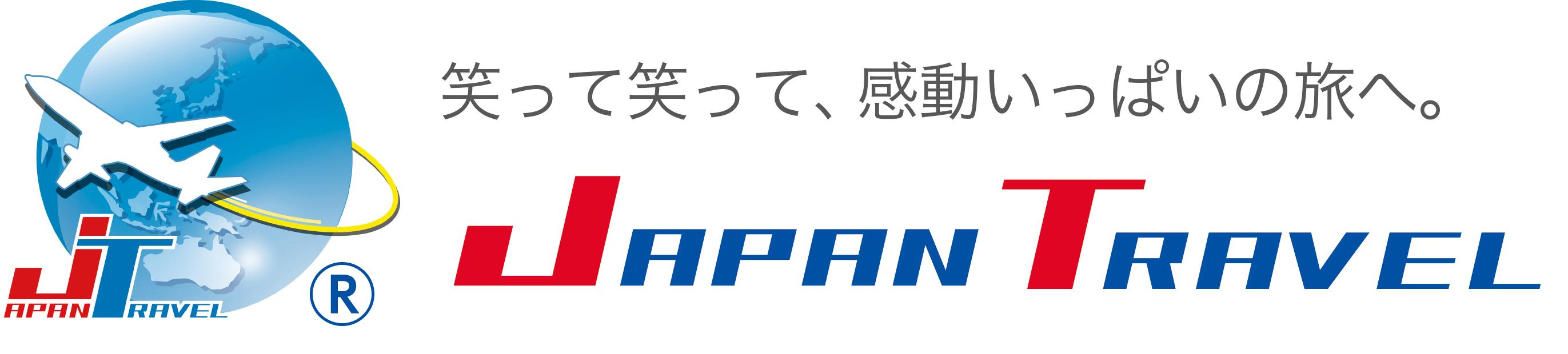 JapanTravelのオンラインバスツアー